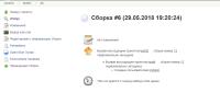 testtt3 #6 [Jenkins] - Mozilla Firefox 2018-05-29 19.22.18.png