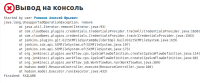error_build.png