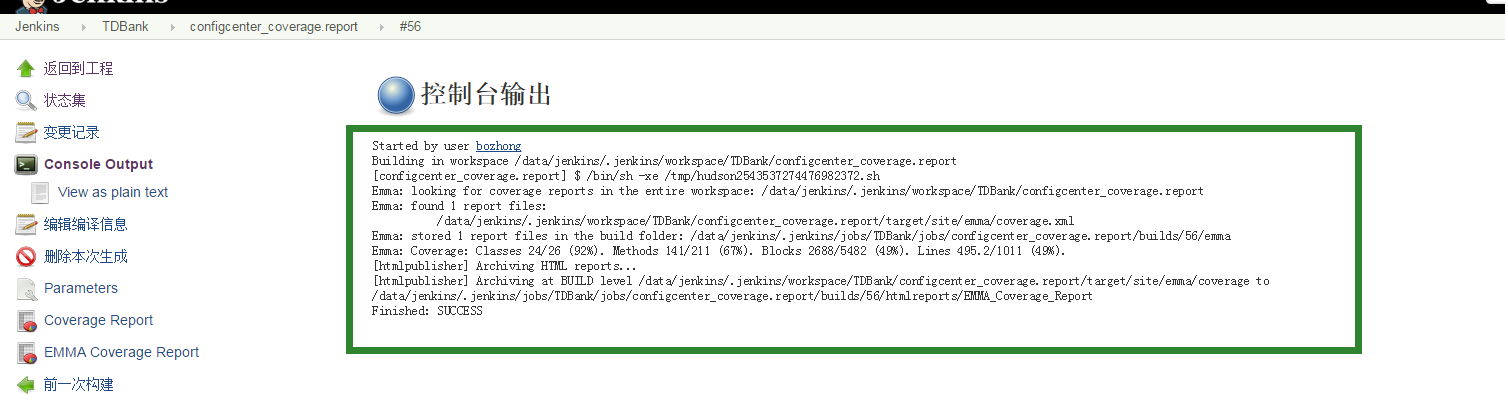 JENKINS-34557] HTML report does not show