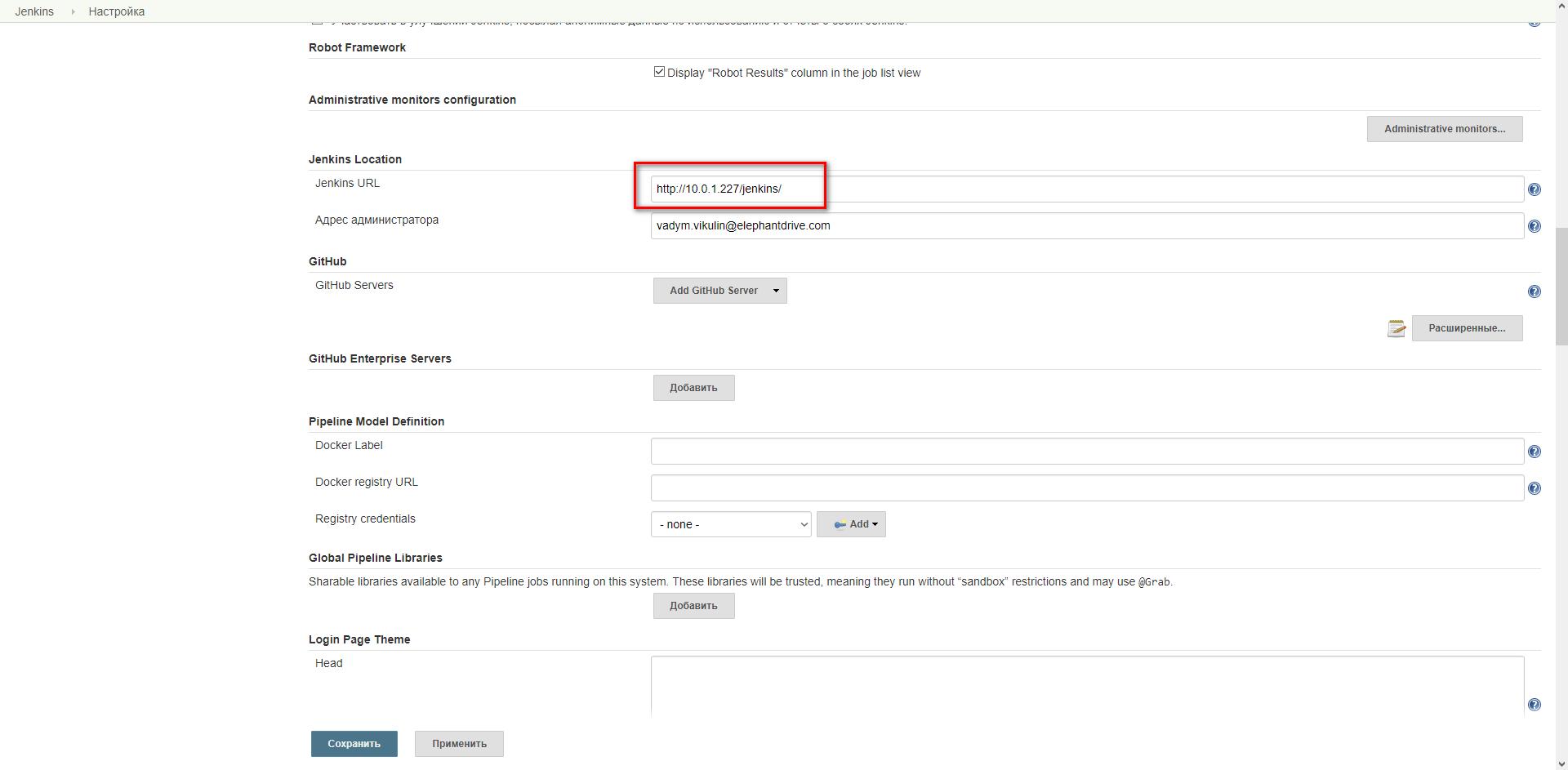 JENKINS-53341] Simple theme plugin leads performance impact