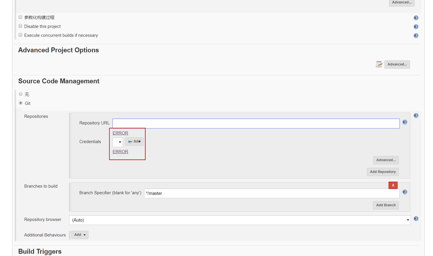 JENKINS-56192] Cannot run project when using Git SCM