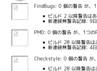 findbugs.png
