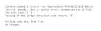 jenkins_error_001.gif
