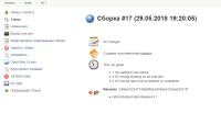 testtt #17 [Jenkins] - Mozilla Firefox 2018-05-29 19.21.18.png