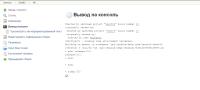 testtt3 #6 Console [Jenkins] - Mozilla Firefox 2018-05-29 19.22.25.png
